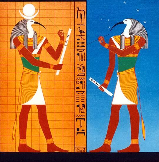 Bilgelik Tanrısı Thoth 1