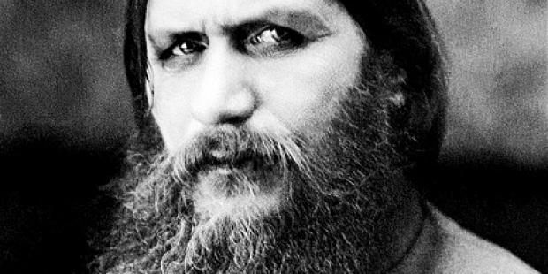 Rasputin Deneyi 1